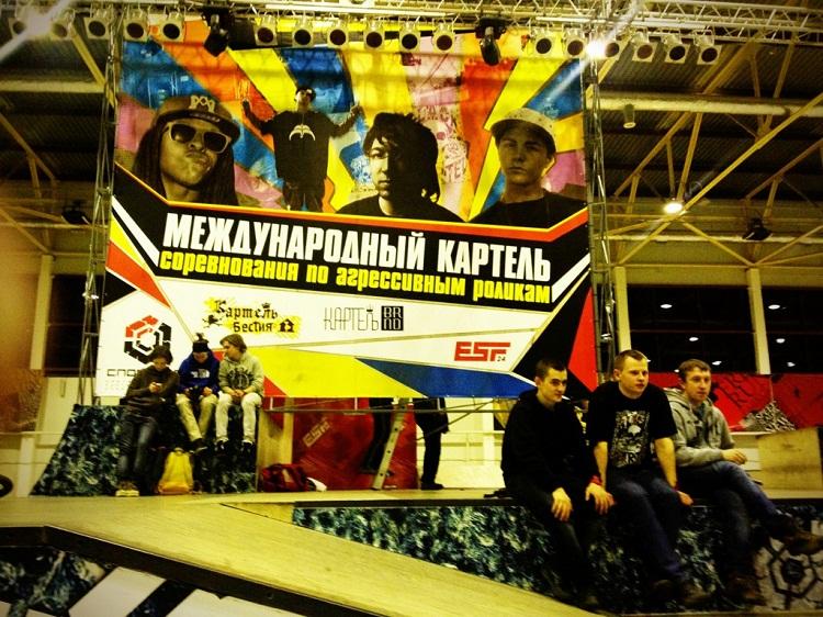 Международный Картель 2012. Краснояск.